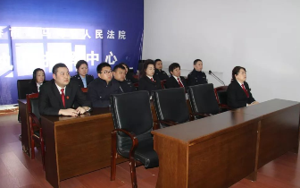 伊春市乌马河区法院召开新闻发布会