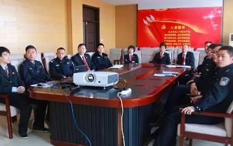 工农法院组织干警收看改革开放40周年大会