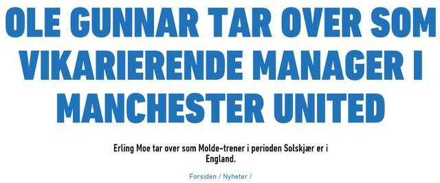 挪超队:很高兴把索尔斯克亚借给曼联 他明年5月回归