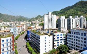 宜宾兴文县启动灾后重建规划