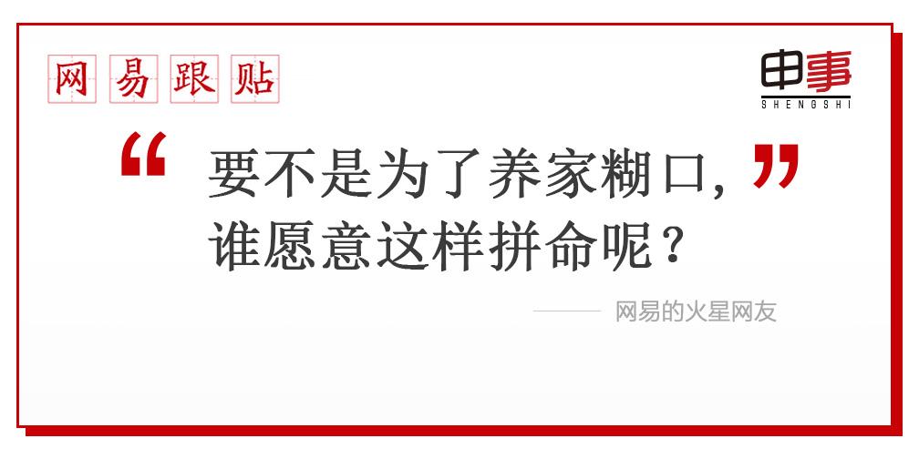12.20 虹桥火车站一网约车司机倒地身亡