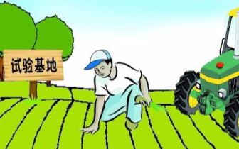 唐山今年培育新型职业农民1400人