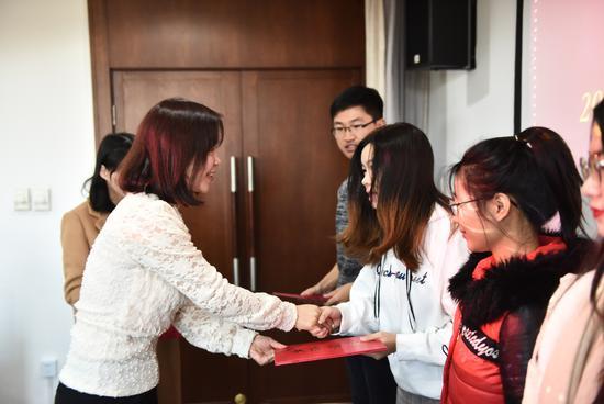 2018年度徐金生蔡玉霞伉俪励志成才奖学金颁奖典礼  在北师大举办
