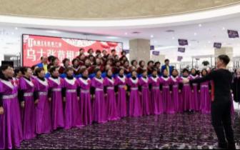 2019乌大张草根春晚节目海选决赛圆满结束