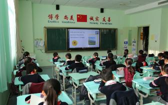 """华青教育集团""""北美学科英语在线课堂""""引领高效晨读"""