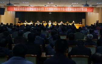 我县召开乡镇党委书记扶贫脱贫擂台赛