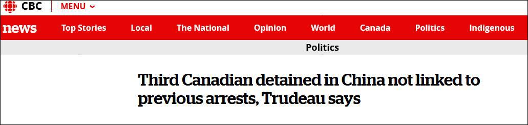 特鲁多:第3名被中国拘留加拿大人与前两人