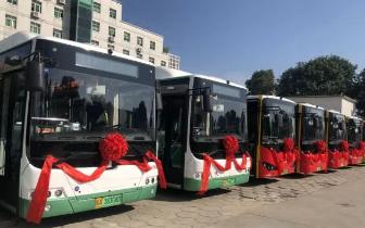 番禺|番禺多台纯电动公交车上路 覆盖全区150条公交路线