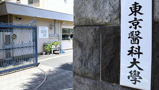 日一非营利组织就违规录取问题起诉东京医科大学