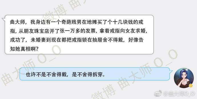 12.20大刘老师看后半段