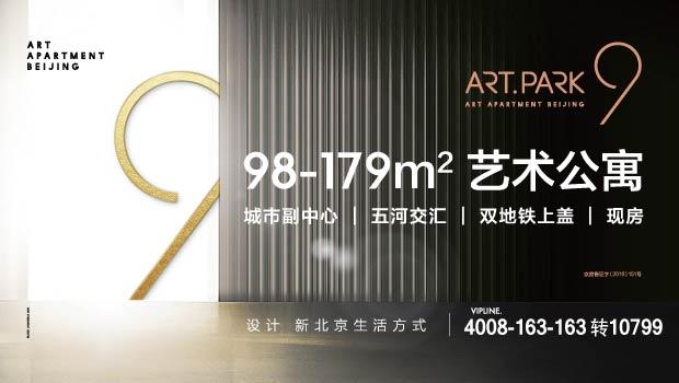98-179�O艺术公寓