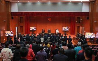 土地承包纠纷多次聚众闹事 博罗15名被告人获刑