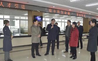 三门峡常务副市长范付中、副市长庆志英视察创建国家高新区迎检准