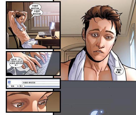 人设破灭,《蜘蛛侠:平行宇宙》里没有一个小可爱