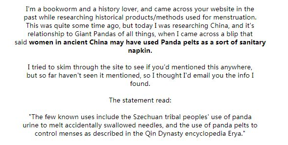 一条姨妈巾的中国历险记