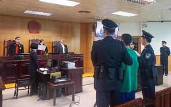 「香洲区人民法院」香洲区人民法院公开宣判一起恶势力犯罪案件
