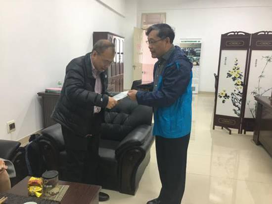 胡永泰教授与国际学院康星华副教授会见洽谈