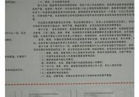方便考生找考场?四川高校回应用展板张贴考生信息