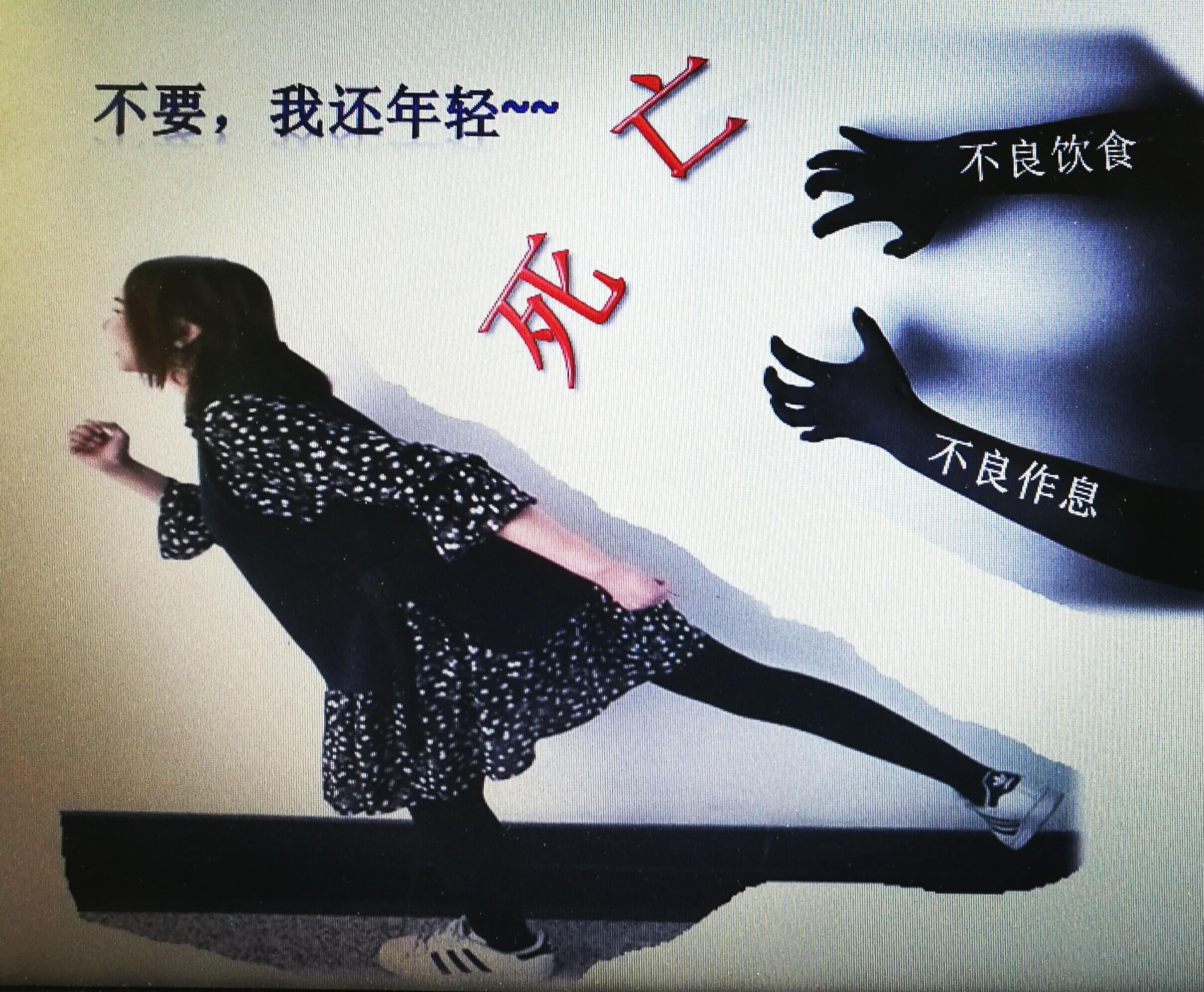 """宁夏科普作品创作与传播大赛一等奖《恋""""你""""心动如初》"""
