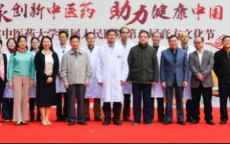 福建省人民医院举办第八届膏方文化节