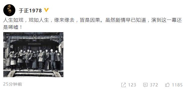 于正疑似谈杨幂刘恺威离婚:演到这一幕令人唏嘘