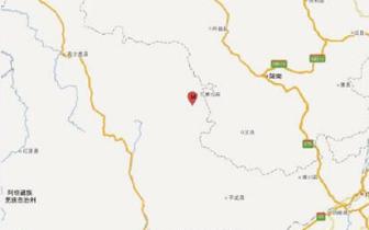 四川阿坝州九寨沟县发生2.9级地震 震源深度17千米
