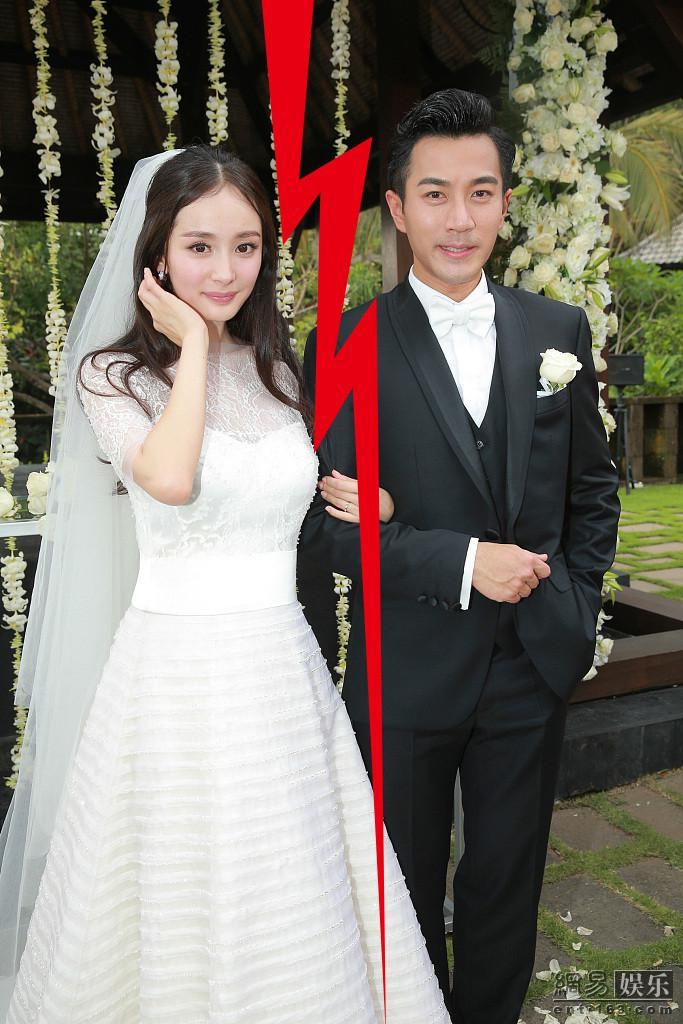 结婚4年终情断!杨幂刘恺威正式宣布离婚