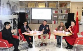 鹭江街道召开改革开放40周年主题座谈会