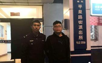 云冈区公安抓获一聚众斗殴致人死亡刑拘在逃人员
