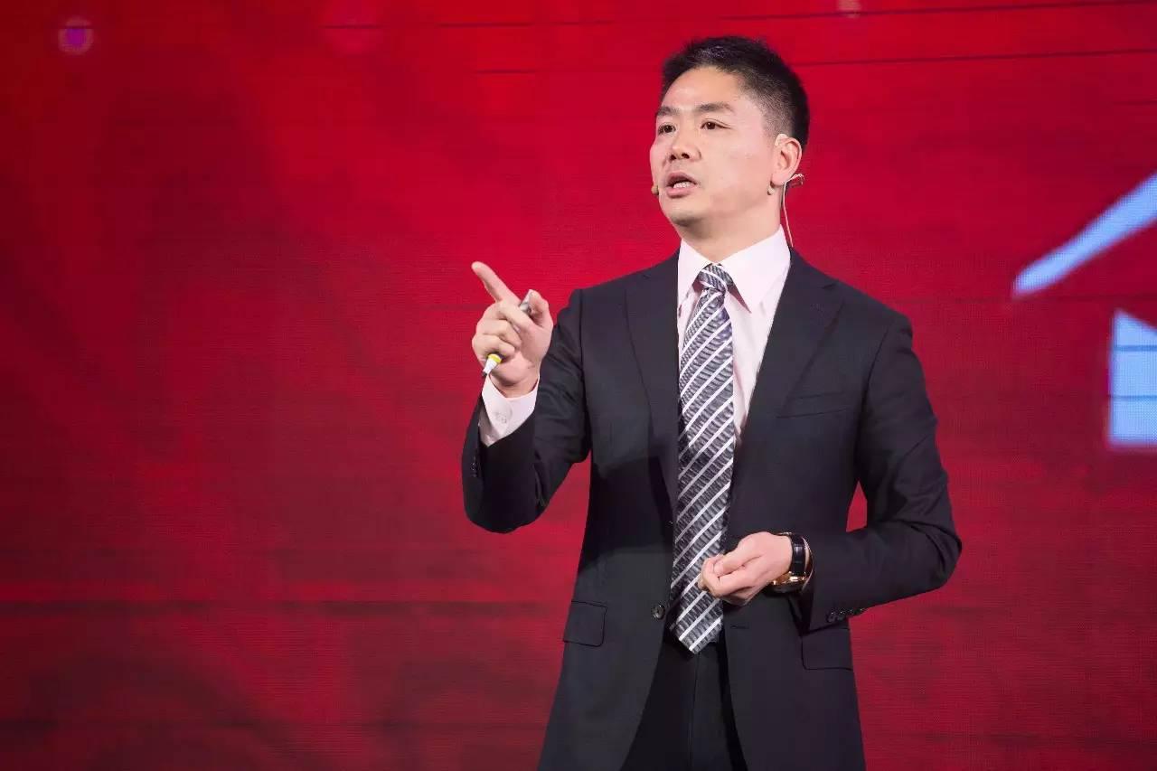 美国检方详解为何不起诉刘强东:与他的地位无关