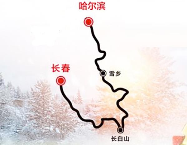 朔风飞雪行路难 2019款CR-V开启冰封征程