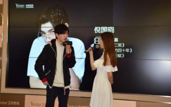 《我们的四十年》演员倪国晓重庆艺星完美体验眼部整形