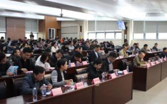 2018数字福建智能家居应用技术论坛在榕举行