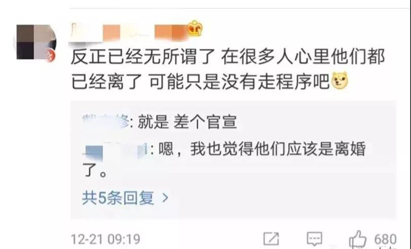 杨幂刘恺威夫妻承认离婚:狗血电视剧终于结局