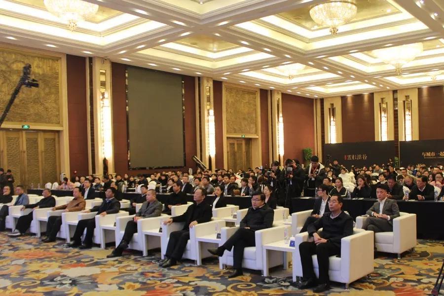 云杉溪谷&北人集团成功签约 共筑上庄板块商业新中心