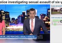加拿大6岁女童在学校被诱骗性侵 校方过一周才说