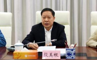 南昌召开2018年市级总林长第一次会议 殷美根作批示