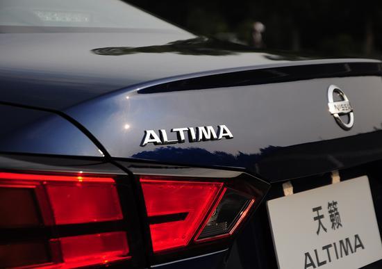 有壹说贰:东风日产第七代天籁ALTIMA点评