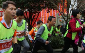 中国体彩2019全国新年登高健身大会江西主会场开始报名