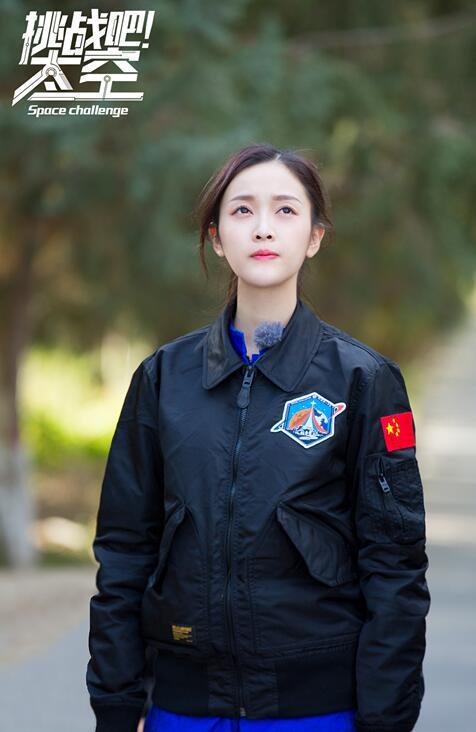 吴宣仪《挑战吧!太空》克服心理恐惧 致敬英雄
