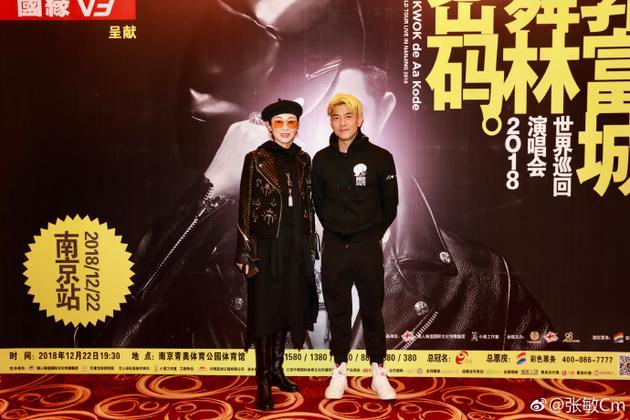 张敏与郭富城时隔多年在南京重逢 晒合影感叹友谊