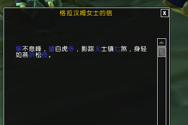 """魔兽世界8.1:为了得到五人坐骑""""主脑"""" 竟然撸猫"""