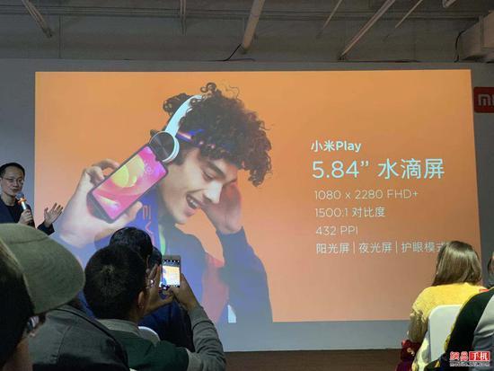 小米Play发布 1099元起附赠一年共120GB 4G流量