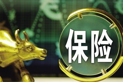 华泰保险股东结构一年7变 股权分散引资本围猎