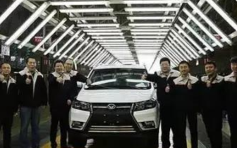 停工5个月后北汽银翔宣布复产 未来发展前景不乐观