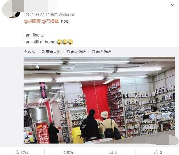 网友晒照偶遇赵丽颖冯绍峰夫妇