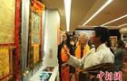 文化艺术展演