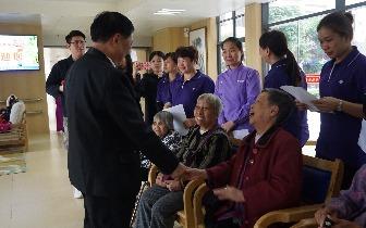 """湛江养老服务中心成""""银发族""""颐养天年栖息良所"""