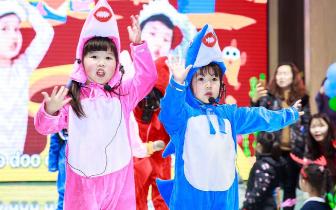 用英语点燃梦想 在童年拥抱未来  ——暖冬拾趣·欧文英语江与城校区2018学员展演