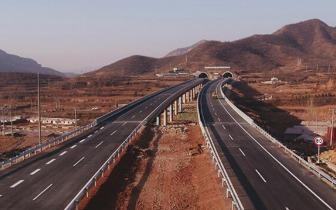 邢台|平赞高速石太互通至邢台界段通过交工验收